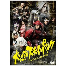 【2020年07月17日発売】 TCエンタテインメント TC Entertainment 大江戸スチームパンク DVD-BOX【DVD】