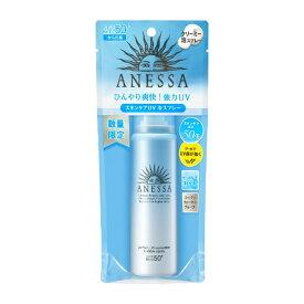 資生堂 shiseido ANESSA(アネッサ)パーフェクトUV バブルスプレー a(60g)