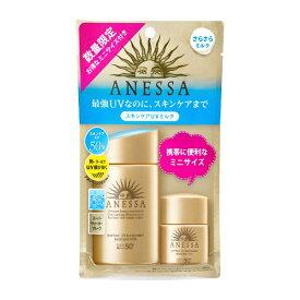 資生堂 shiseido ANESSA(アネッサ)パーフェクトUV スキンケアミルク a トライアルセット(60mL)