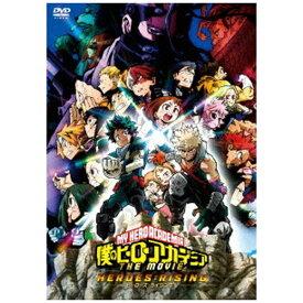 東宝 僕のヒーローアカデミア THE MOVIE ヒーローズ:ライジング 通常版【DVD】