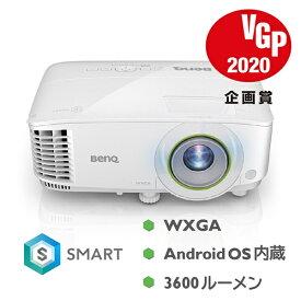 BenQ ベンキュー DLP AndroidベースOS搭載 SMARTプロジェクター WXGA(1280×800) 3600lm ワイヤレス投影(無線LAN、Bluetooth) スピーカー2W VGAケーブル付属 ワイヤレスキー付属 EW600