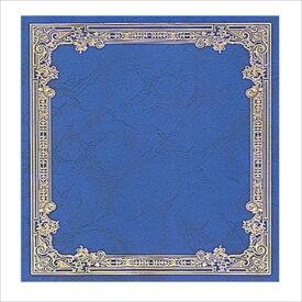 ナカバヤシ Nakabayashi フヤスアルバムLサイズ10枚台紙 ブルー