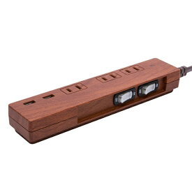 ファーゴ Fargo NATURAL WOOD TAP AC3 USB ダークウッド