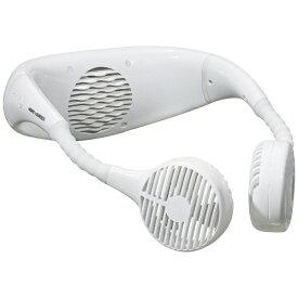 アテックス ATEX AX-KXL6100WH モノルルド ウェアラブル 3ファン ホワイト[扇風機 首かけ 首掛け 携帯 ハンズフリー]