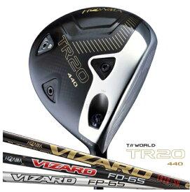 本間ゴルフ HONMA GOLF ドライバー T//WORLD TR20-440 10.5°VIZARD TR20-50 シャフト》S