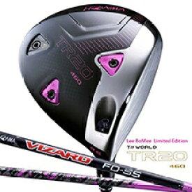 本間ゴルフ HONMA GOLF ドライバー T//WORLD TR20-460 Lee Bo-Mee Limited Edition 9.5°《VIZARD FD-5 シャフト》S