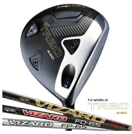 本間ゴルフ HONMA GOLF ドライバー T//WORLD TR20-440 10.5°《VIZARD FP-5 シャフト》S