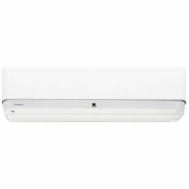 東芝 TOSHIBA エアコン 8畳 RAS-G251DTBK-W エアコン 2020年 大清快 G-DTBKシリーズ ホワイト [おもに8畳用 /100V]