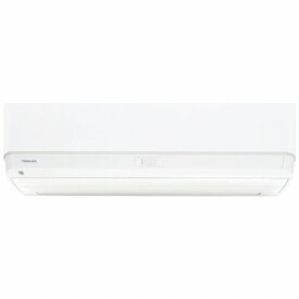 東芝 TOSHIBA エアコン 6畳 RAS-G221RBK-W エアコン 2020年 大清快 G-RBKシリーズ ホワイト [おもに6畳用 /100V][ 6畳 省エネ家電]