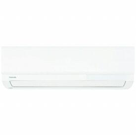 東芝 TOSHIBA エアコン 10畳 RAS-G281PBK-W エアコン 2020年 大清快 G-PBKシリーズ ホワイト [おもに10畳用 /100V][エアコン 10畳 省エネ家電]
