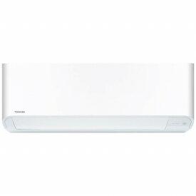 東芝 TOSHIBA RAS-G566D-W エアコン 2020年 G-Dシリーズ グランホワイト [おもに18畳用 /200V]
