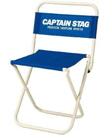 キャプテンスタッグ CAPTAIN STAG ホルン レジャーチェア(大) type2(マリンブルー) UC-1599