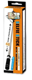 平野商会 HIRANO シャッター付き自撮りスティック Lightninngコネクター機種専用 HRN-380