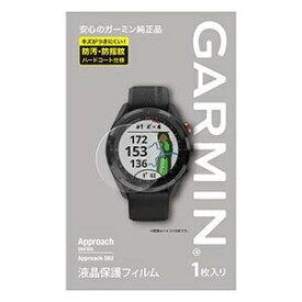 GARMIN ガーミン 液晶保護フィルム ApproachS62用 M04-JPC10-12 GARMIN M04-JPC10-12