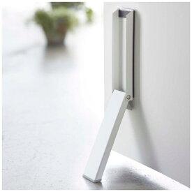 山崎実業 Yamazaki マグネット折畳ドアストッパー スマート ホワイト(Magnet Folding Door Stopper Smart WH) ホワイト 02486