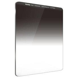 HAIDA ハイダ レッドダイヤモンド ソフトグラデーション ND0.9 (8×) フィルター 75×100mm HAIDA (ハイダ) HD4522 [75×100mm]