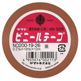ヤマト産業 ビニールテープ茶色19mm幅