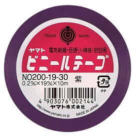 ヤマト産業 ビニールテープ紫19mm幅