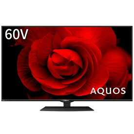 シャープ SHARP 液晶テレビ AQUOS(アクオス) 8T-C60CX1 [60V型 /8K対応 /BS 8Kチューナー内蔵 /YouTube対応 /Bluetooth対応][テレビ 60型 60インチ]