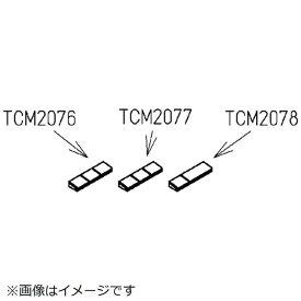 TOTO トートー 流すボタン組品 TCM2076