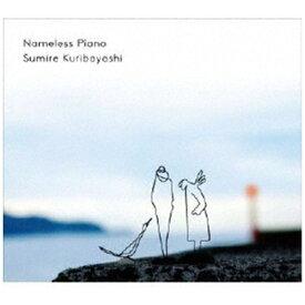ディスクユニオン disk union 栗林すみれ/ NAMELESS PIANO【CD】