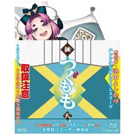 【2020年07月08日発売】 東映ビデオ Toei video 継つぐもも VOL.2【ブルーレイ】