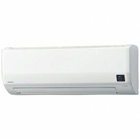 コロナ CORONA エアコン 6畳 エアコン 2020年 Wシリーズ ホワイト CSH-W2220R-W [おもに6畳用 /100V]【point_rb】