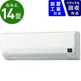 コロナ CORONA CSH-W4020R2-W エアコン 2020年 Wシリーズ ホワイト [おもに14畳用 /200V]