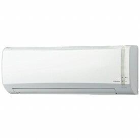 コロナ CORONA エアコン 2020年 Nシリーズ ホワイト CSH-N4020R-W [おもに14畳用 /100V]