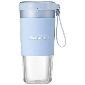 ビタントニオ Vitantonio VBL-1000-PB コードレスマイボトルブレンダー ペールブルー