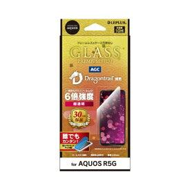 MSソリューションズ AQUOS R5G ガラスフィルム ドラゴントレイル 光沢 LP-20SQ1FGD