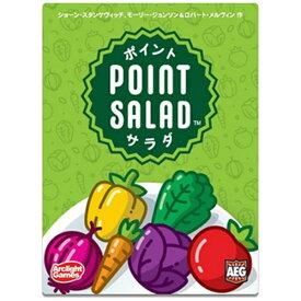 アークライト ARCLIGHT ポイントサラダ 完全日本語版