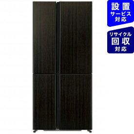 AQUA アクア AQR-TZ51J-T 冷蔵庫 ウッドブラウン [4ドア /左右開きタイプ /512L][冷蔵庫 大型 両開き]《基本設置料金セット》