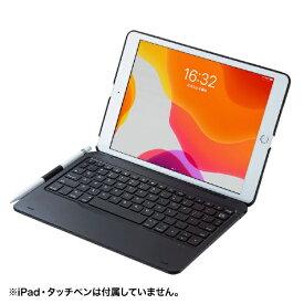 サンワサプライ SANWA SUPPLY 10.2インチ iPad(第7世代)用 ケース付きキーボード ブラック SKB-BTIPAD1BK