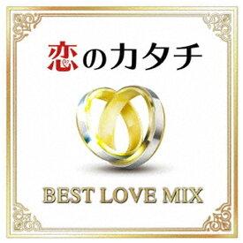 ビーエムドットスリー BM.3 (V.A.)/ 恋のカタチ -BEST LOVE MIX-【CD】