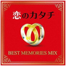 ビーエムドットスリー BM.3 (V.A.)/ 恋のカタチ -BEST MEMORIES MIX-【CD】