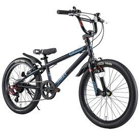 アイデス ides 20型 子供用自転車 D-Bike Xstreet 20S(ブラック×ターコイズ/外装6段変速) 3838【適応身長:111〜138cm/6歳前後向け】【組立商品につき返品不可】 【代金引換配送不可】