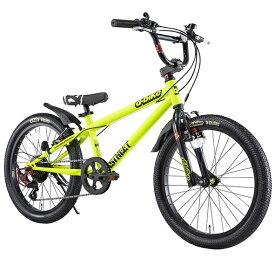 アイデス ides 20型 子供用自転車 D-Bike Xstreet 20S(ネオンイエロー/外装6段変速) 3839【適応身長:111〜138cm/6歳前後向け】【組立商品につき返品不可】 【代金引換配送不可】