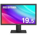 アイリスオーヤマ IRIS OHYAMA ILD-A19HD-B PCモニター ブラック [19.5型 /ワイド /WXGA++(1600×900)][19.5インチ 液晶ディスプレイ パソコンモニター]