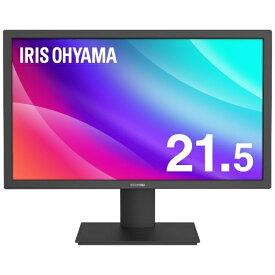 アイリスオーヤマ IRIS OHYAMA ILD-A21FHD-B PCモニター ブラック [21.5型 /ワイド /フルHD(1920×1080)][21.5インチ 液晶ディスプレイ パソコンモニター]