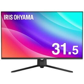アイリスオーヤマ IRIS OHYAMA ILD-A31FHD-B PCモニター ブラック [31.5型 /ワイド /フルHD(1920×1080)]