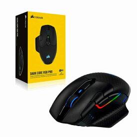 CORSAIR コルセア CH-9315411-AP ゲーミングマウス DARK CORE RGB PRO ブラック [光学式 /8ボタン /Bluetooth・USB /無線(ワイヤレス)]