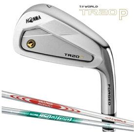 本間ゴルフ HONMA GOLF アイアン T//WORLD TR20-P シャフト#5《N.S.PRO 950GH neo シャフト》S