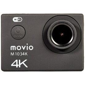 ナガオカ NAGAOKA WiFi機能搭載 高画質4K Ultra HD アクションカメラ movio M1034K [4K対応]