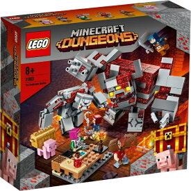 レゴジャパン LEGO 21163 マインクラフト レッドストーンの決戦