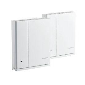 エレコム ELECOM WMC-2HC-W Wi-Fiルーター 親機+中継器セット 1733+800Mbps ホワイト [ac/n/a/g/b]