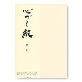 PCM竹尾 PCM TAKEO 〔各種プリンタ〕心づく紙 楮 80.0g/m2 [A4 /10枚] 白 1743541