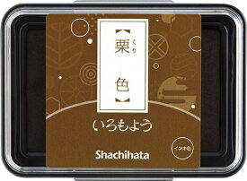 シヤチハタ Shachihata シヤチハタ スタンプパッド いろもよう 栗色 HAC-1-BR