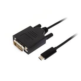 グリーンハウス GREEN HOUSE USB-C ⇔ DVI 3.1変換ケーブル [1.8m] ブラック GH-TCDVA180-BK-CN