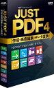 ジャストシステム JUST SYSTEMS JUST PDF 4 [作成・高度編集・データ変換] 通常版 [Windows用]